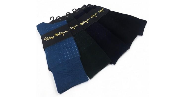 Купить Носки мужские Philippe Matignon Punto недорого в интернет-магазине ЧулОК чулочно-носочная лавка