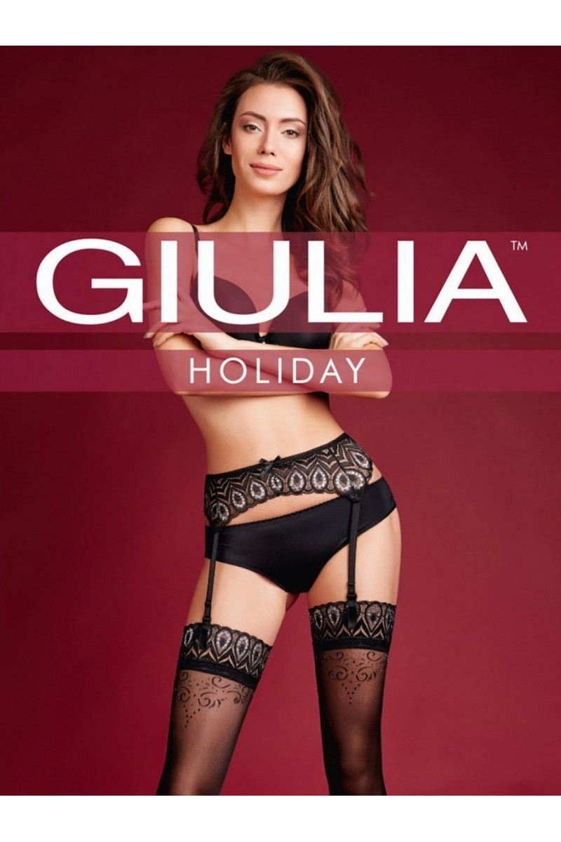 Комплект Giulia Holiday 02