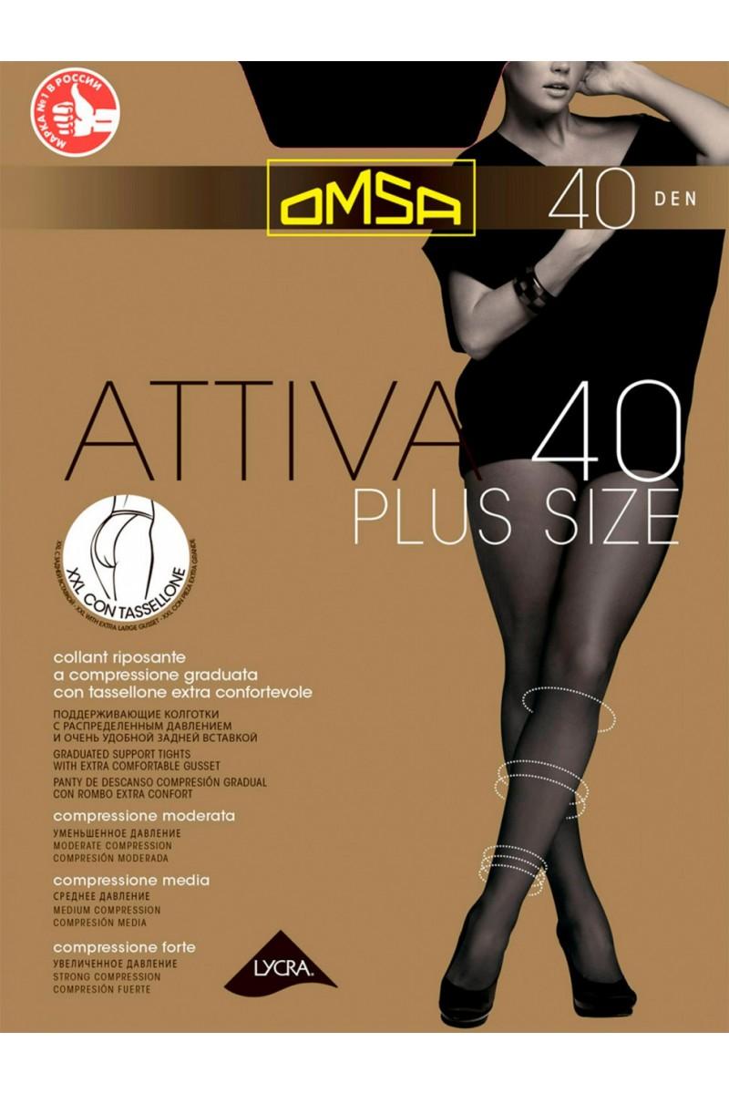Колготки классические Omsa Attiva 40 XXL Plus Size