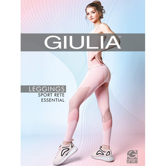 Леггинсы Giulia Leggings Sport Rete Essential