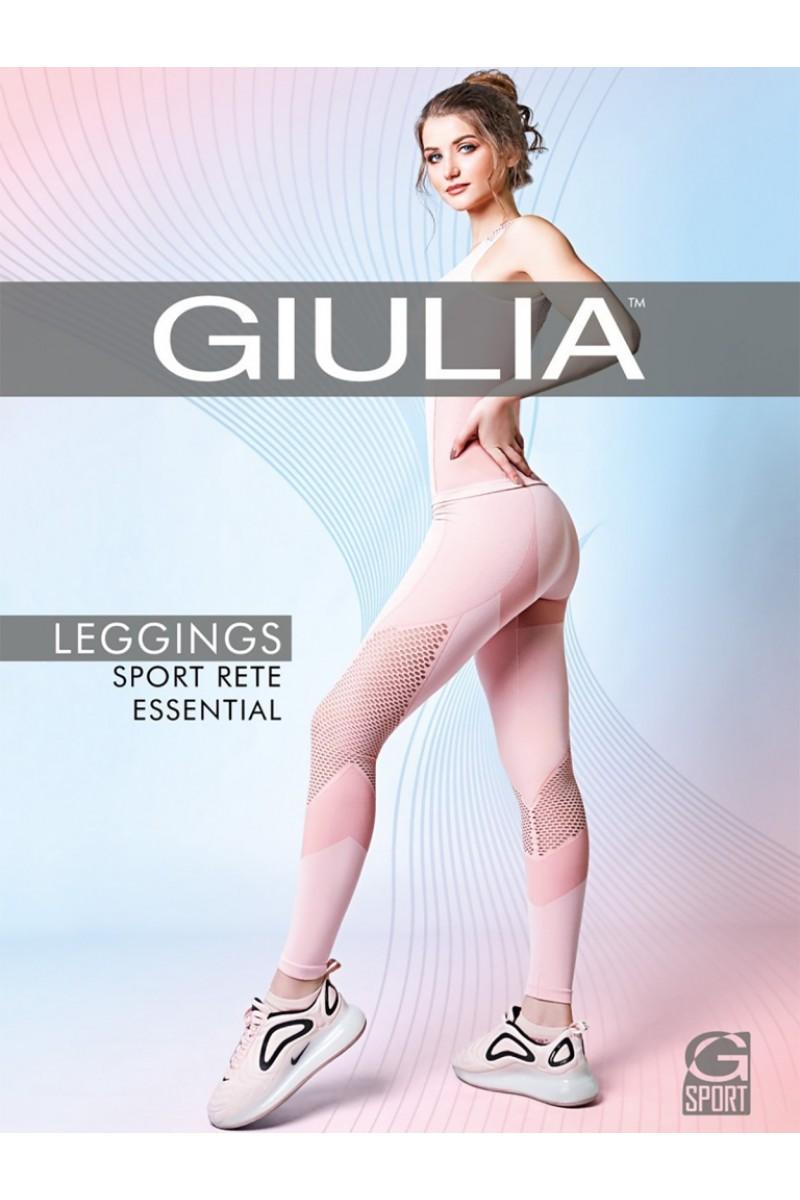 Леггинсы Giulia Leggings Sport Rete Essential
