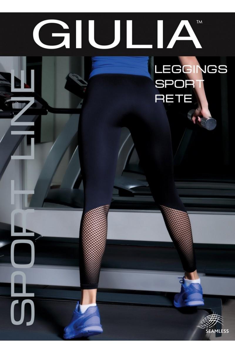 Леггинсы Giulia Leggings Sport Rete
