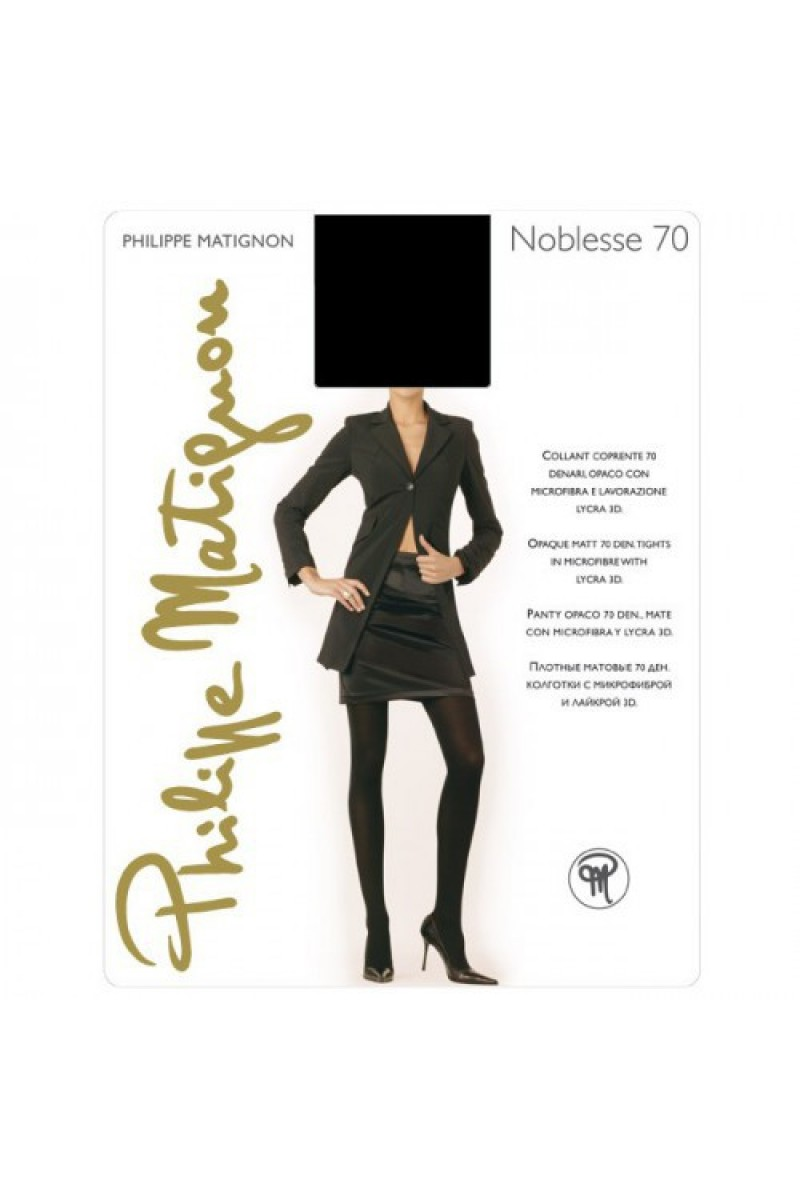 Колготки классические Philippe Matignon Noblesse 70