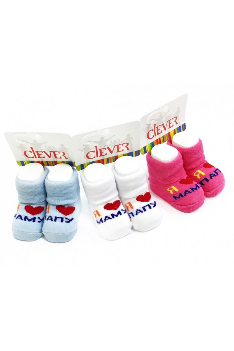 Носки детские Clever C124