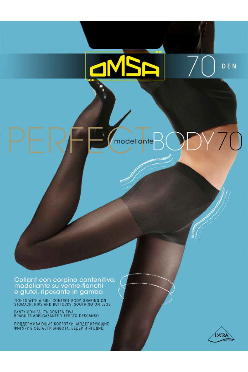 Колготки утягивающие Omsa Perfect Body 70