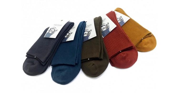 Купить Носки мужские Чулок 07 недорого в интернет-магазине ЧулОК чулочно-носочная лавка
