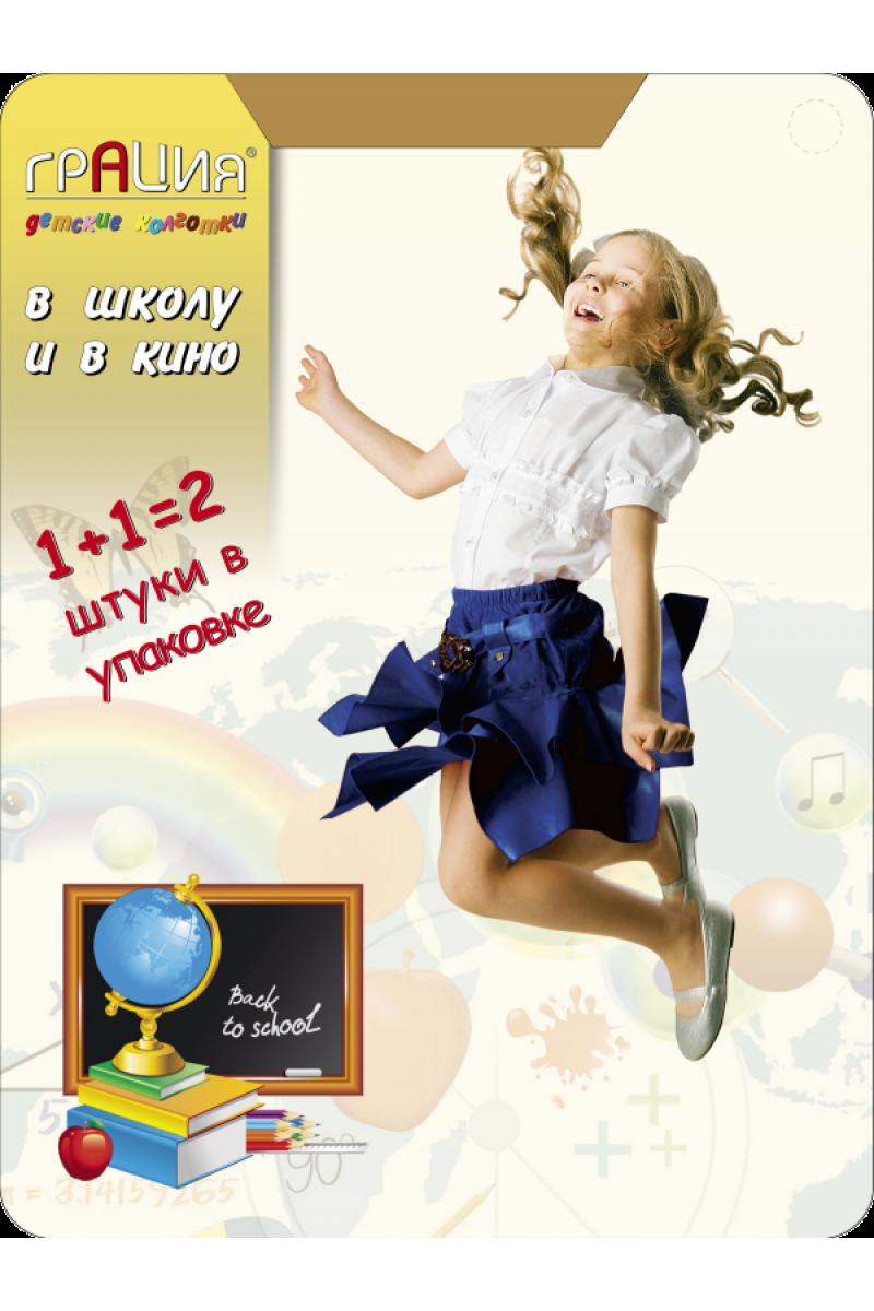 Колготки детские Золотая Грация Полиночка шк(2п)