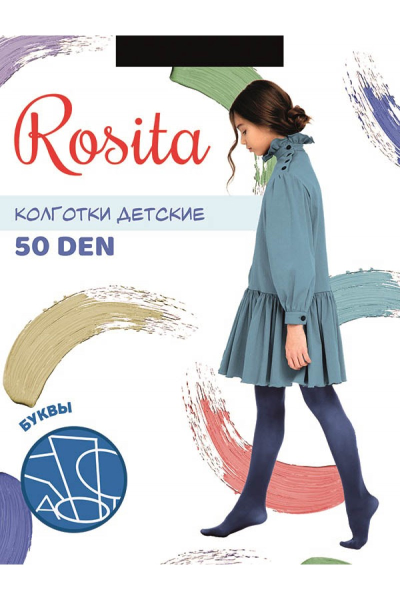 Колготки детские Rosita Буквы АВС 50