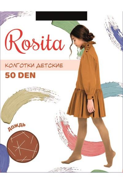 Колготки детские Rosita Дождь 50