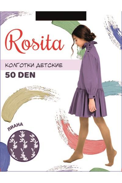 Колготки детские Rosita Лиана 50