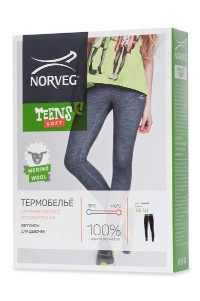 Термолосины для девочек Norveg Soft Teens