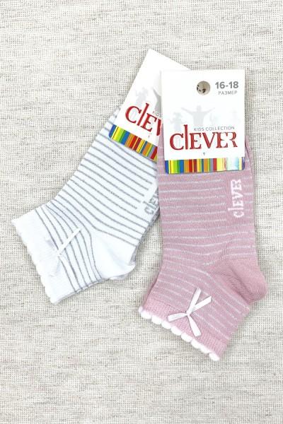 Носки детские Clever C543