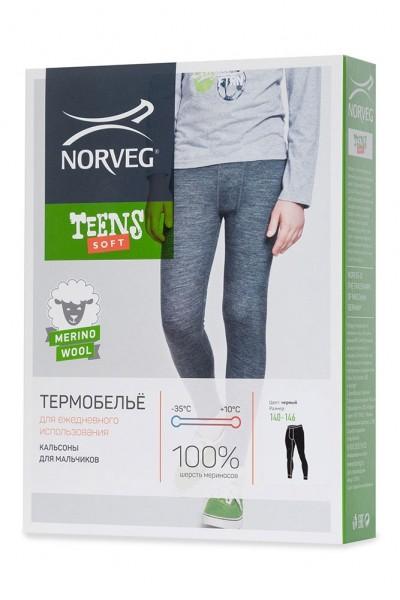 Термокальсоны для мальчиков Norveg Soft Teens