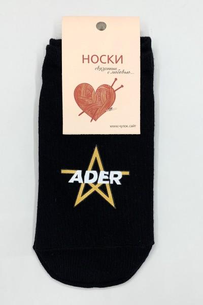 Носки женские Чулок хк89