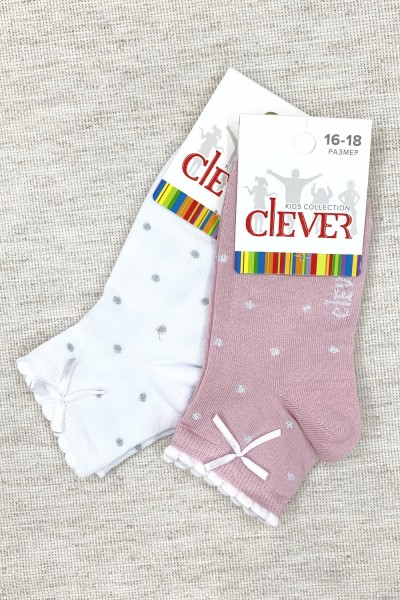 Носки детские Clever C541